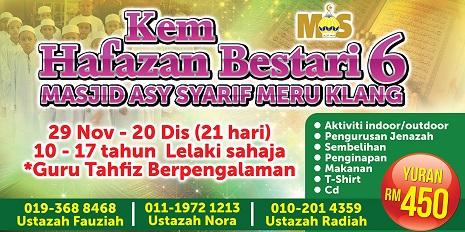 kem-hafazan-bestari6-2015