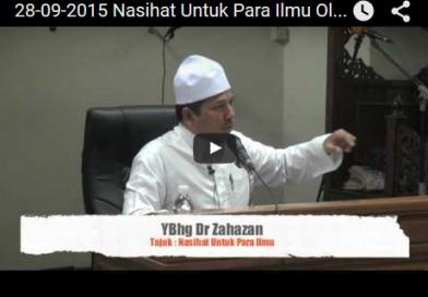 Ustaz Dr Zahazan