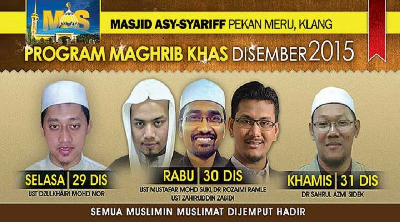 Khas-Dec2015