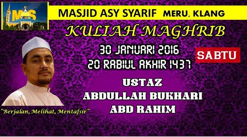 kuliah-maghrib-30jan2016
