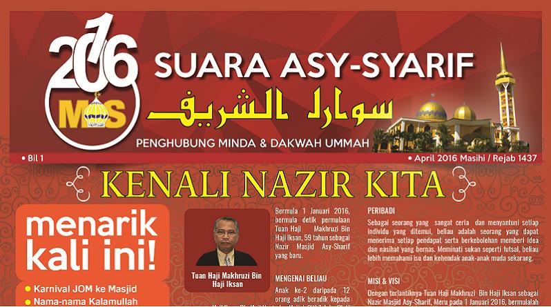 SUARA ASY-SYARIFF 2016 PG 1-2-01-small