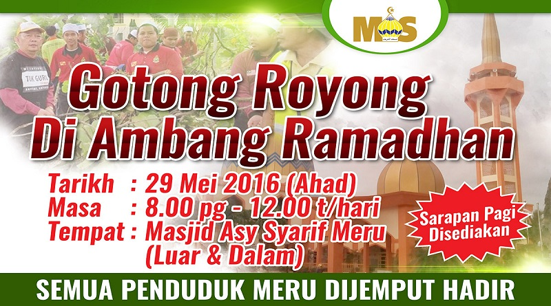 Gotong Royong di Ambang Ramadhan 2016