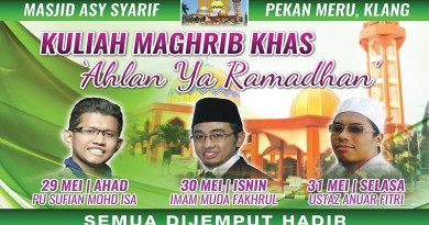 Kuliah Maghrib Khas Di Ambang Ramadhan 2016
