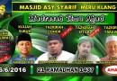 Madrasah Ilmu Ahad – 26 jun 2016