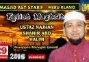 Kuliah Maghrib – 29 Sept 2016