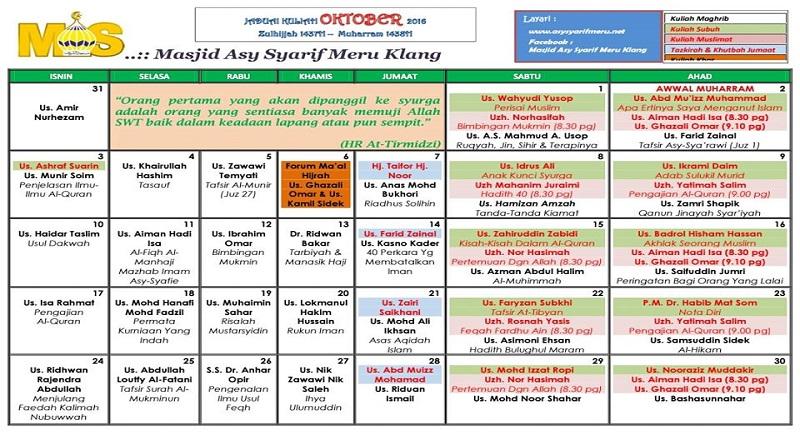 jadual-kuliah-okt-2016