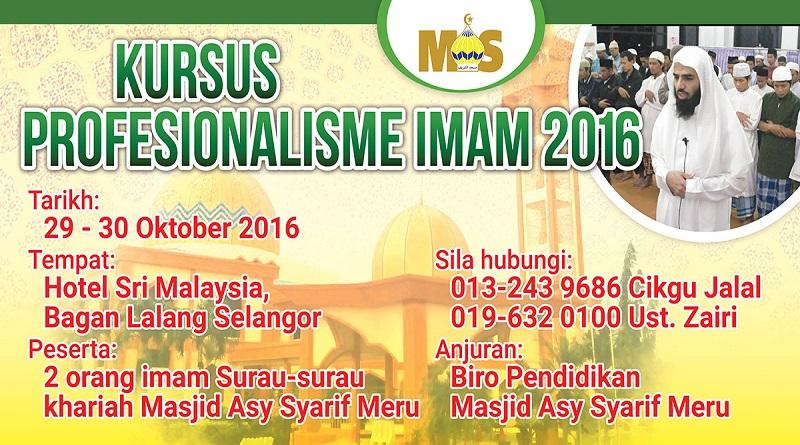 kursus-imam-2016