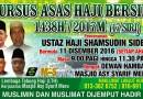 Kursus Asas Haji Bersiri 1438H/2017M