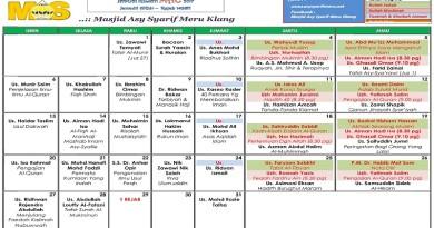 Jadual Kuliah/Pengajian Bulan Mac 2017