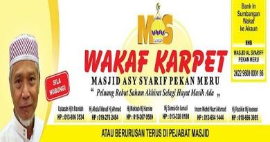 Jom Wakaf Karpet