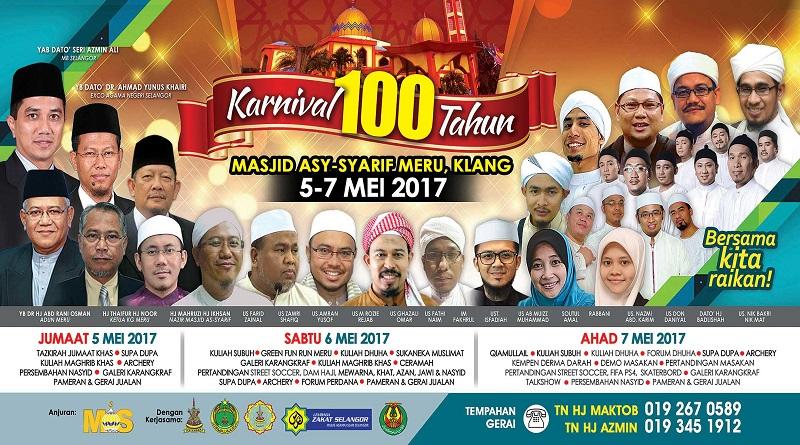 karnival2017-all