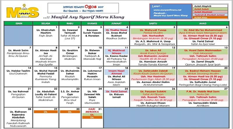 Jadual Kuliah/Pengajian Bulan Ogos 2017