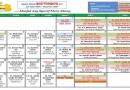 Jadual Kuliah/Pengajian Bulan Sept 2017