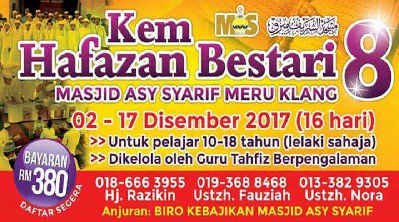 kem-hafazan-2017