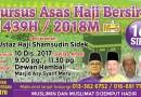 Kursus Asas Haji Bersiri 1439H/2018M