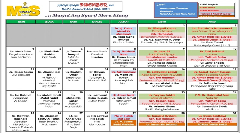 Jadual Kuliah/Pengajian Bulan Dec 2017
