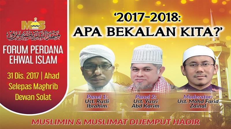 Forum Perdana Ehwal Islam – 31 Dis 2017