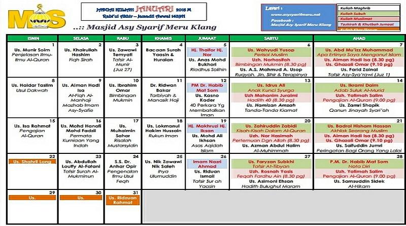 Jadual Kuliah/Pengajian Jan 2018