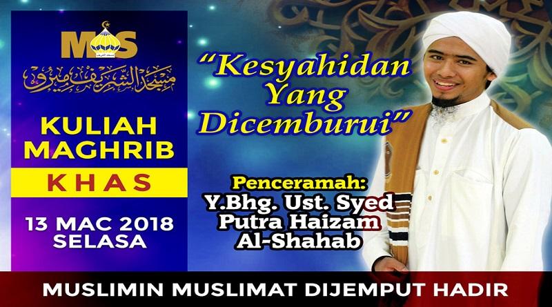 kuliah maghrib - 13 mac 2018