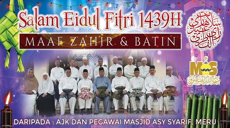 Salam Eidul Fitri 1439H