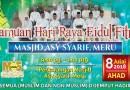 Jamuan Hari Raya Eidul Fitri 2018