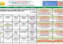 Jadual Kuliah/Pengajian Bulan Sept 2018