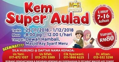 Kem Super Aulad 2018