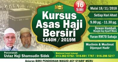 Kursus Asas Haji Bersiri 1440H/2019M