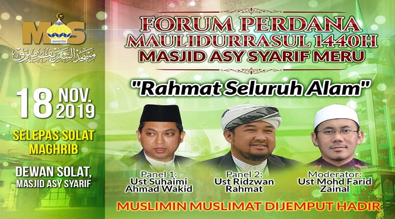 Forum Perdana Maulidurrasul 1440H