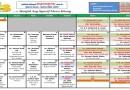 Jadual Kuliah/Pengajian Bulan DIsember 2018