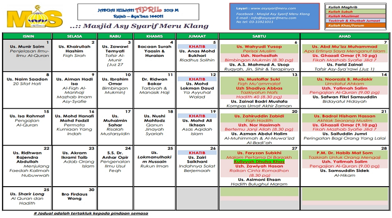 Jadual Kuliah/Pengajian April 2019