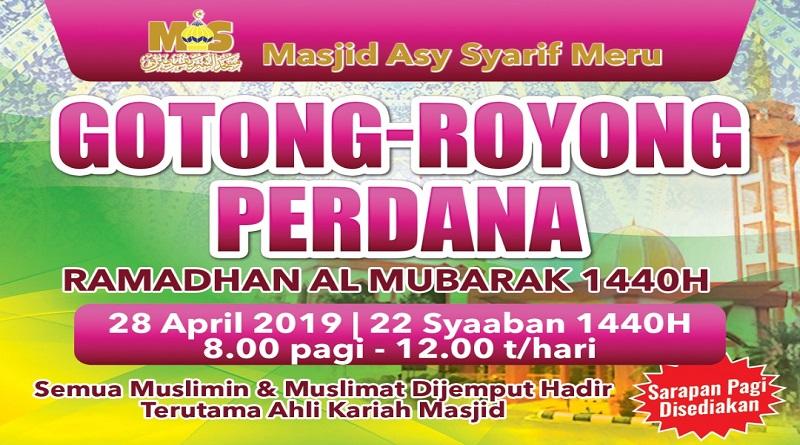 Gotong Royong Perdana 2019
