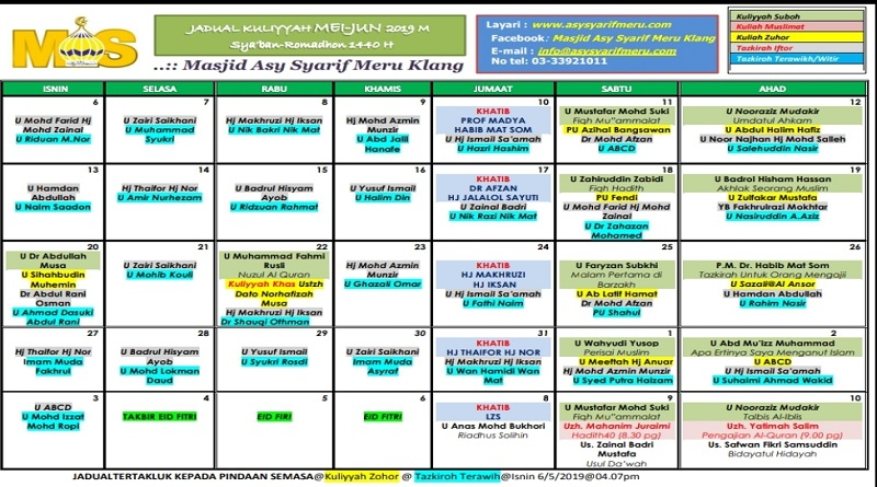 Jadual Kuliah Tazkirah Mei Jun 2019