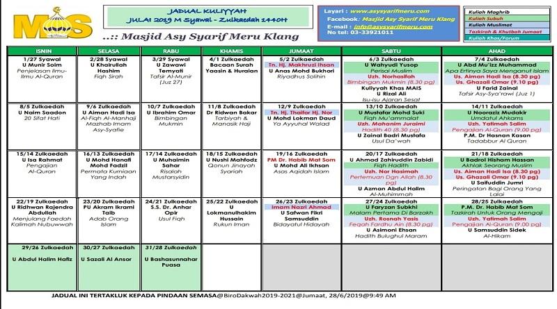 Jadual Kuliah MAS Julai 2019