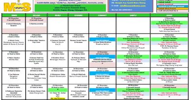 Jadual Kuliah/Pengajian Dec 2019