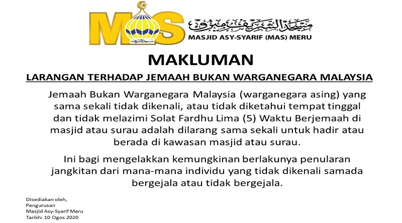 Larangan Jemaah Bukan Warganegara Malaysia